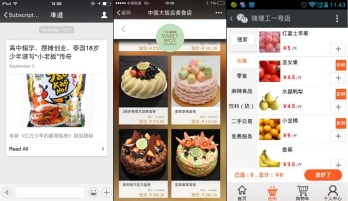 All_wechat_mini_shop2